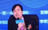 深圳市新恒利达资本管理有限公司董事长兼总裁贾君新